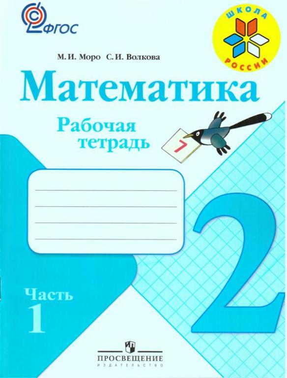 Читать литературу 7 класс коровина 1 часть онлайн учебник