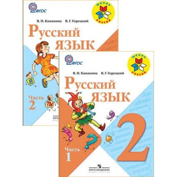 Учебник По Русскому Языку Розенталь Купить