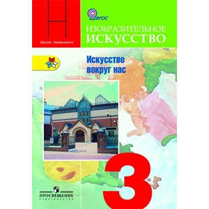 Гдз по Геометрии 9 Класс 2013 Год Атанасян